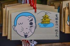 Ema Wooding Wishing Boards From de Tempel kinkaku-Ji in Kyoto Japan 2015 royalty-vrije stock foto's