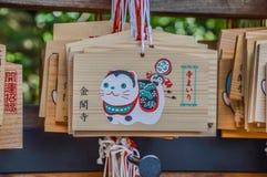 Ema Wooding Wishing Boards From de Tempel kinkaku-Ji in Kyoto Japan 2015 stock afbeelding
