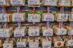 Ema Wooding Wishing Boards From de Tempel kinkaku-Ji in Kyoto Japan 2015 royalty-vrije stock afbeeldingen