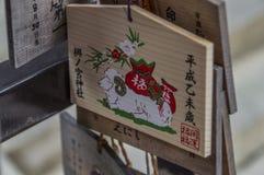 Ema Wooding Wishing Boards From de Tempel kinkaku-Ji in Kyoto Japan 2015 stock afbeeldingen