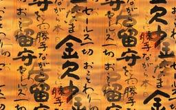 Ema (xintoísmo) Imagem de Stock