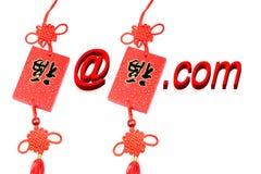 Email no ano novo. Imagem de Stock Royalty Free