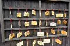 EmaWooden在Usagi寺庙的祷告片剂 库存图片