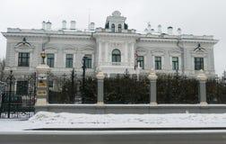 A embaixada britânica em Moscou, imagem de stock
