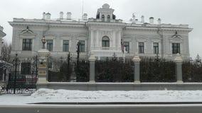 Embajada británica en Moscú almacen de video