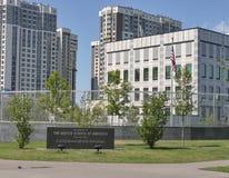 Embajada de los Estados Unidos de América en Kiev foto de archivo