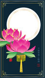 Emballage vertical de lotus de lune Photographie stock libre de droits