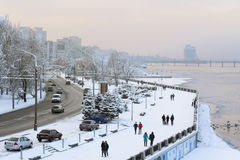 Embankment of Dnepropetrovsk Stock Images