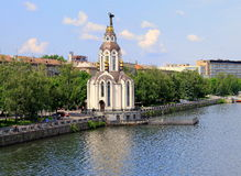 Embankment  of Dnepropetrovsk (Dnepr, Dnipro), view from  on the Church Ioana Hrestitelya. Stock Images