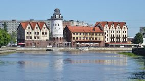 Embankment of the Fishing Village. Kaliningrad Royalty Free Stock Photos