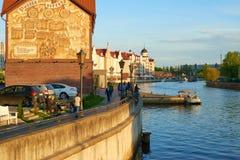 Embankment of the Fishing Village. Kaliningrad Royalty Free Stock Photo