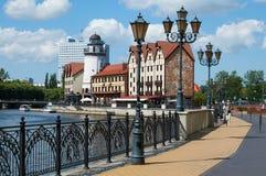 Embankment of the Fishing Village. Kaliningrad Stock Image