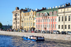 Embankment of Fontanka canal. Stock Image