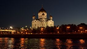 Embankment of Moscow River near the Cathedral of Christ the Savior royalty free stock images