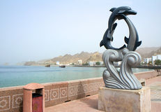 Embankment in Muscat. Oman. Oman is a country in South-West Asiaи in the South-East of the Arabian Peninsula. It shares borders with Saudi Arabiaй the United Stock Photo