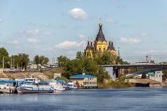 Embankment of Sovetskaya Street in Nizhny Novgorod. View of the Strelka Royalty Free Stock Photography