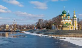 Embankment of Uglich Royalty Free Stock Photography