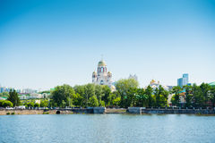 Embankment Yekaterinburg City. Royalty Free Stock Images