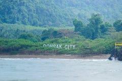 Embarcadero de la ciudad de Donsak Fotografía de archivo