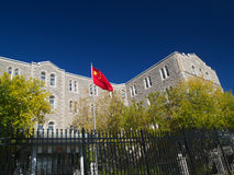 Embassy. Of the People's Republic of China in Canada Stock Photo