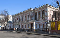 Embassy of the Democratic Socialist Republic of Sri Lanka in Moscow Royalty Free Stock Photography