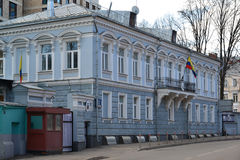 Embassy of Ecuador in  Gorokhovsky Lane in Moscow, Russia Stock Image