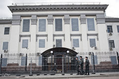 The Embassy of Russia in Kiev Stock Photos