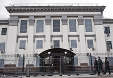 The Embassy of Russia in Kiev Royalty Free Stock Photo