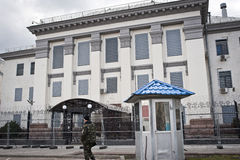The Embassy of Russia in Kiev Stock Images