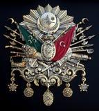 Emblème d'empire de tabouret images libres de droits