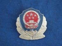 Emblème d'insigne de la Chine Photo stock