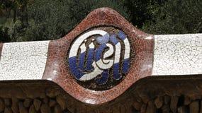 Emblème de Guell de parc Images libres de droits