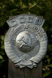 Emblème de l'URSS Images libres de droits