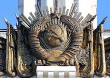 Emblème de l'URSS, Moscou, Russie images stock
