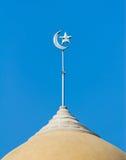 Emblème des musulmans Photos libres de droits
