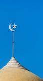 Emblème des musulmans Photo libre de droits