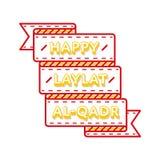 Emblème heureux de salutation d'Al-Qadr de Laylat Photographie stock libre de droits