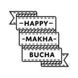 Emblème heureux de salutation de Makha Bucha Photo stock