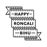 Emblème heureux de salutation de Rongali Bihu Photo stock