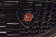 Emblème rotatoire de Mazda RX3 20B Photos libres de droits