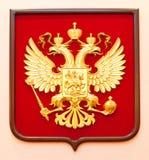 Emblème russe d'état photographie stock libre de droits