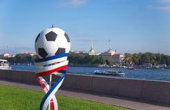 Embleem van de wereldbeker Rusland 2018 van FIFA Royalty-vrije Stock Foto