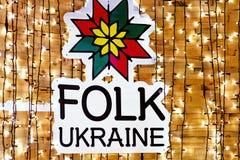 Embleem van het jaarlijkse de winterfestival ` de Volksoekraïne ` Royalty-vrije Stock Foto's