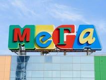 Embleem van het winkelen en vermaak complexe Mega Stock Foto