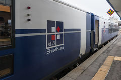 Embleem van Koshino Shu*Kura, de Japanse zuivere proevende trein van de rijstwijn Stock Foto's