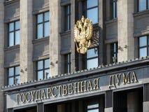 Embleem van Rusland op de bouw van het Russische Parlement in Moskou stock foto