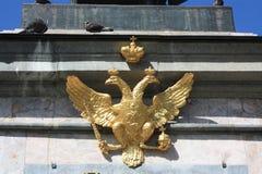 embleem van Rusland op het monument royalty-vrije stock foto's