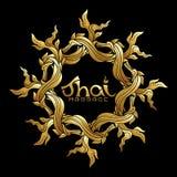Embleem voor Thais voedsel, restaurantwith traditioneel Thais ornament, pa stock illustratie