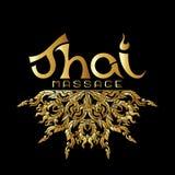 Embleem voor Thaise massage met traditioneel Thais ornament, patroon Gr vector illustratie