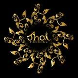 Embleem voor Thaise massage met traditioneel Thais ornament, patroon Gr stock illustratie